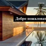 Leus.capital — Не платит, скам