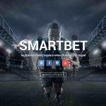 SmartBet — Не платит, скам