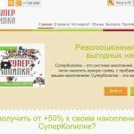 SuperKopilka — Не платит, скам