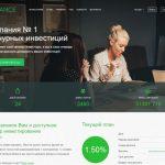 Venture-Alliance.com — Платит, обзор и отзывы