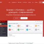 Сhina-invest — Не платит, скам