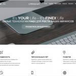 Finex.Life — Платит, обзор и отзывы