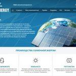 Sun-energy.cc — Не платит, скам