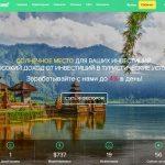 Bali-inv.com — Платит, обзор и отзывы