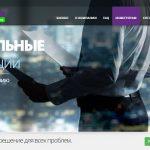 Help-credit.cz — Платит, обзор и отзывы