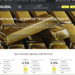 Metaldeal.net — Платит, обзор и отзывы