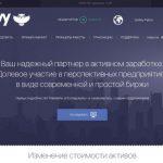 OWY.io — Платит, обзор и отзывы