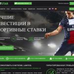 BetStar.biz — Платит, обзор и отзывы