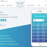 Business-angels-inc.com — Платит, обзор и отзывы