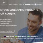 Rosoplata.com — Платит, обзор и отзывы