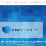 Itinvestproject.com — Платит, обзор и отзывы
