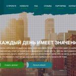 Bitpulse.biz — Платит, обзор и отзывы