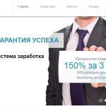 Cash-fund.ru — Не платит, скам