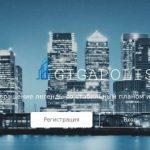 GGpls.biz — Платит, обзор и отзывы