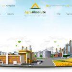 AgroAbsolute.cc — Не платит, скам