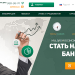 Ssarini.com — Не платит, скам