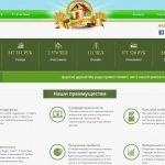 HayPlant.com — Платит, обзор и отзывы