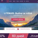 Litemari.com — Не платит, скам