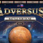 Adversus.cc — Не платит, скам