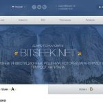 Bitseek.net —  Не платит, скам