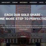 Albion-bank.com — Не платит, скам