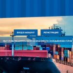 Freightage.net — Платит, обзор и отзывы