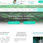 Mowa.io — Платит, обзор и отзывы