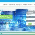 Top-Total.com — Платит, обзор и отзывы