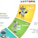 Bots-family.com — Платит, обзор и отзывы