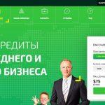 Clickcredit.biz — Платит, обзор и отзывы