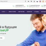 Riseup-inc.com — Не платит, скам