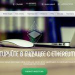 Ethereumlab.net — Не платит, скам
