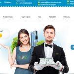 Food-investment.com — Платит, обзор и отзывы