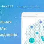 Invest-income.biz — Платит, обзор и отзывы