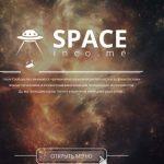Spaceinco.me — Платит, обзор и отзывы