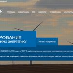 Windpower.io — Не платит, скам