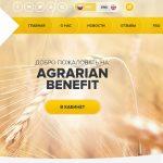 Agrarian-benefit.com — Платит, обзор и отзывы