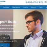 Drevprom.org — Не платит, скам