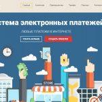 Paytup.com — Платит, обзор и отзывы