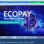 Eco-pay.biz — Платит, обзор и отзывы