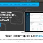 It-invest.club — Не платит, скам