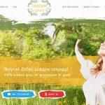Tvorim-dobro.cc — Платит, обзор и отзывы