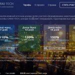 Carai.tech — Платит, обзор и отзывы