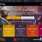 Gamebet.biz — Платит, обзор и отзывы
