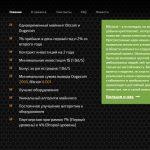 Bdcloud.club — Платит, обзор и отзывы