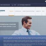 Ligatraders.com — Платит, обзор и отзывы