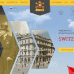 Switzerbank.ch — Не платит, скам
