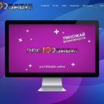 Pro100babki.online — Не платит, скам