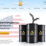 Barrel.company — Платит, обзор и отзывы