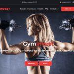 Gyminvest.com — Не платит, скам